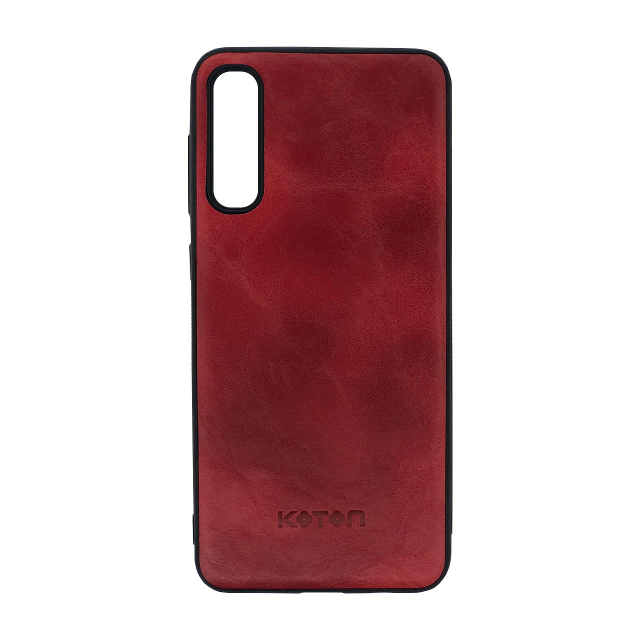 بررسی و {خرید با تخفیف} کاور مدل R-K مناسب برای گوشی موبایل سامسونگ Galaxy A50 غیر اصلاصل