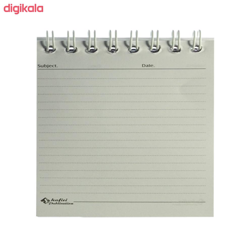 دفتر یادداشت 80 برگ شفیعی کد 667 main 1 2