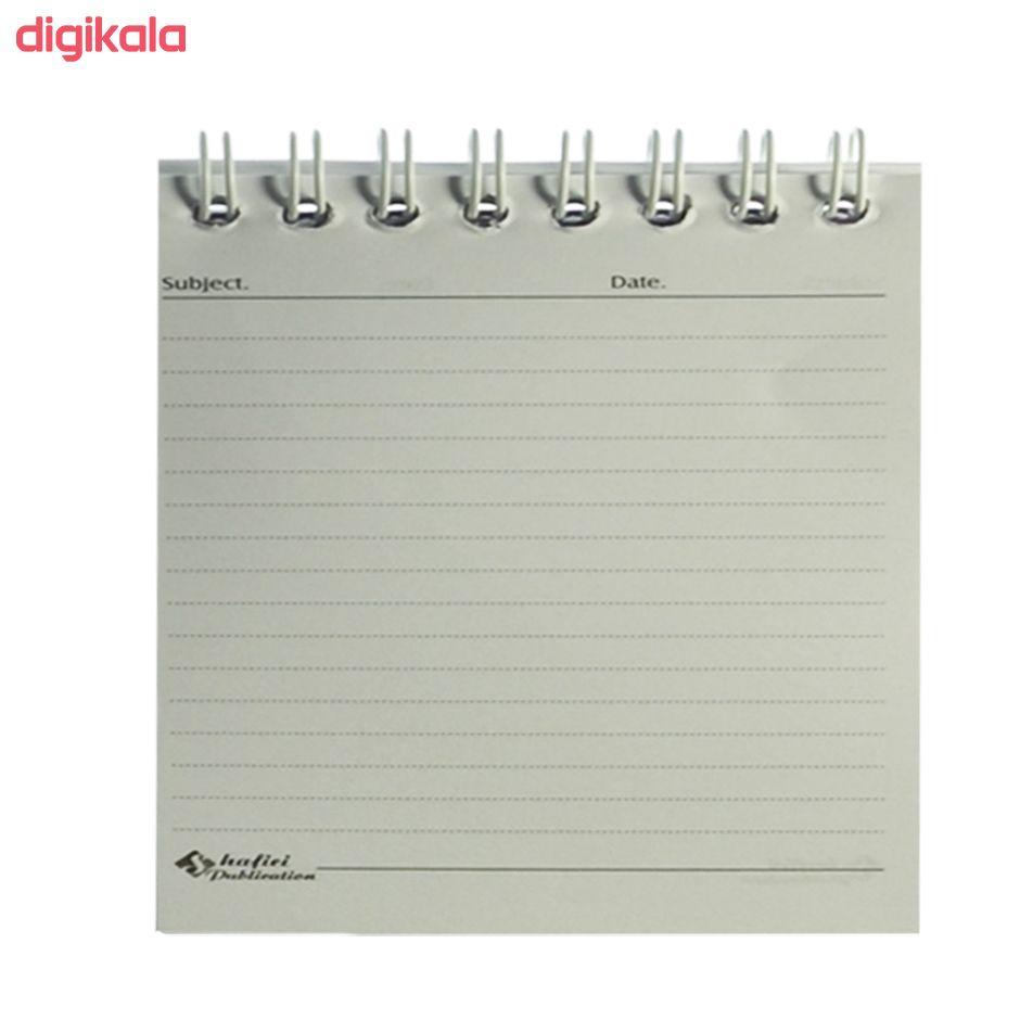 دفتر یادداشت 80 برگ شفیعی کد 665 main 1 1