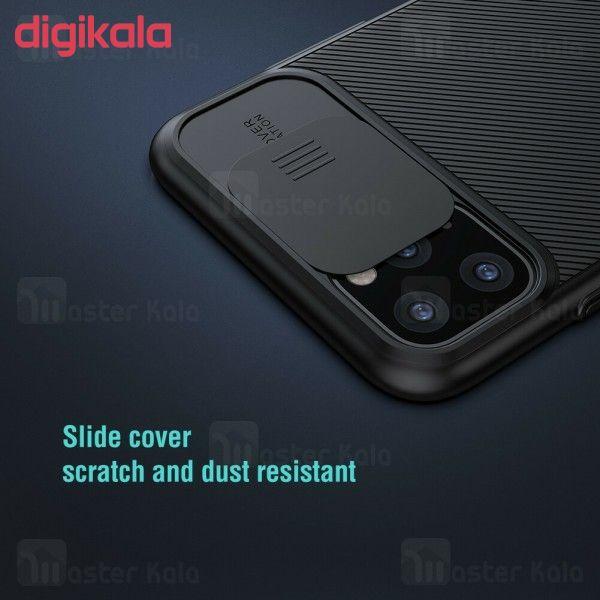مجموعه لوازم جانبی نیلکین مدل Fancy 11 مناسب برای گوشی موبایل اپل Iphone 11  main 1 10