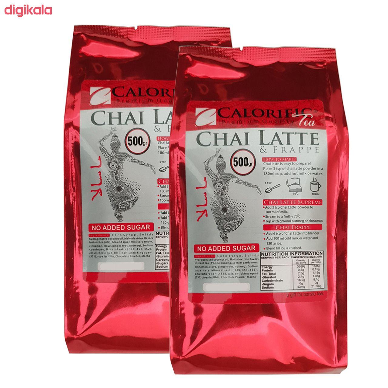 چای ماسالا کالروفیک - 500 گرم main 1 1