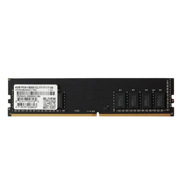 رم دسکتاپ DDR4 تک کاناله 2400 مگاهرتز CL17 گیل مدل PERISTINE SERIESE ظرفیت 4 گیگابایت