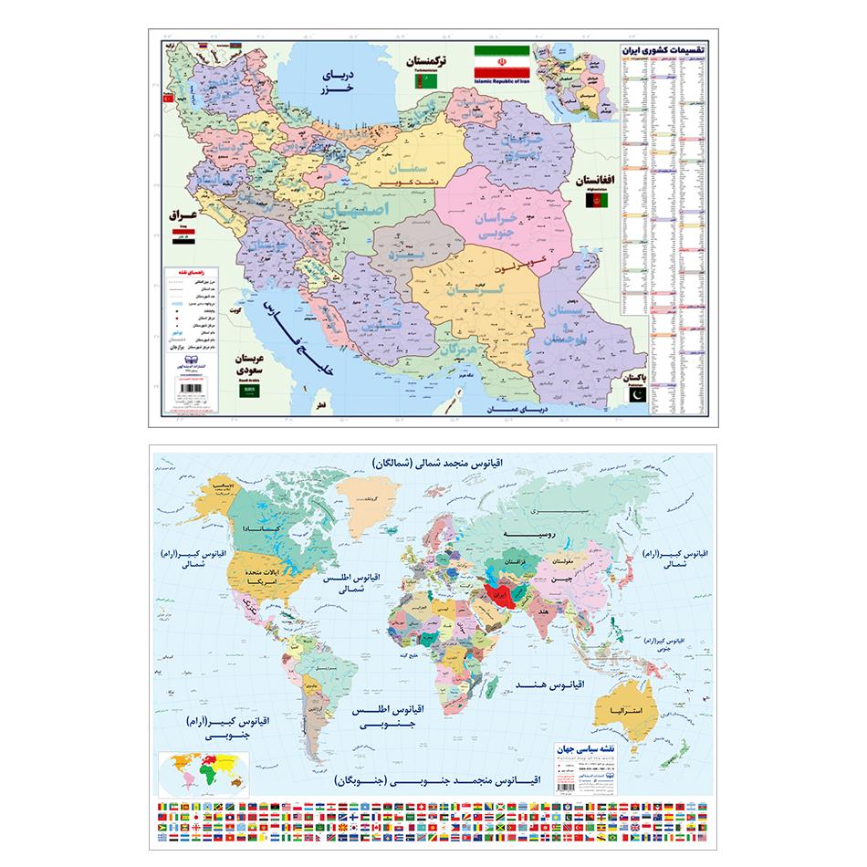 پوستر آموزشی انتشارات اندیشه کهن مدل نقشه ایران و نقشه جهان و پرچم ها مجموعه 2 عددی