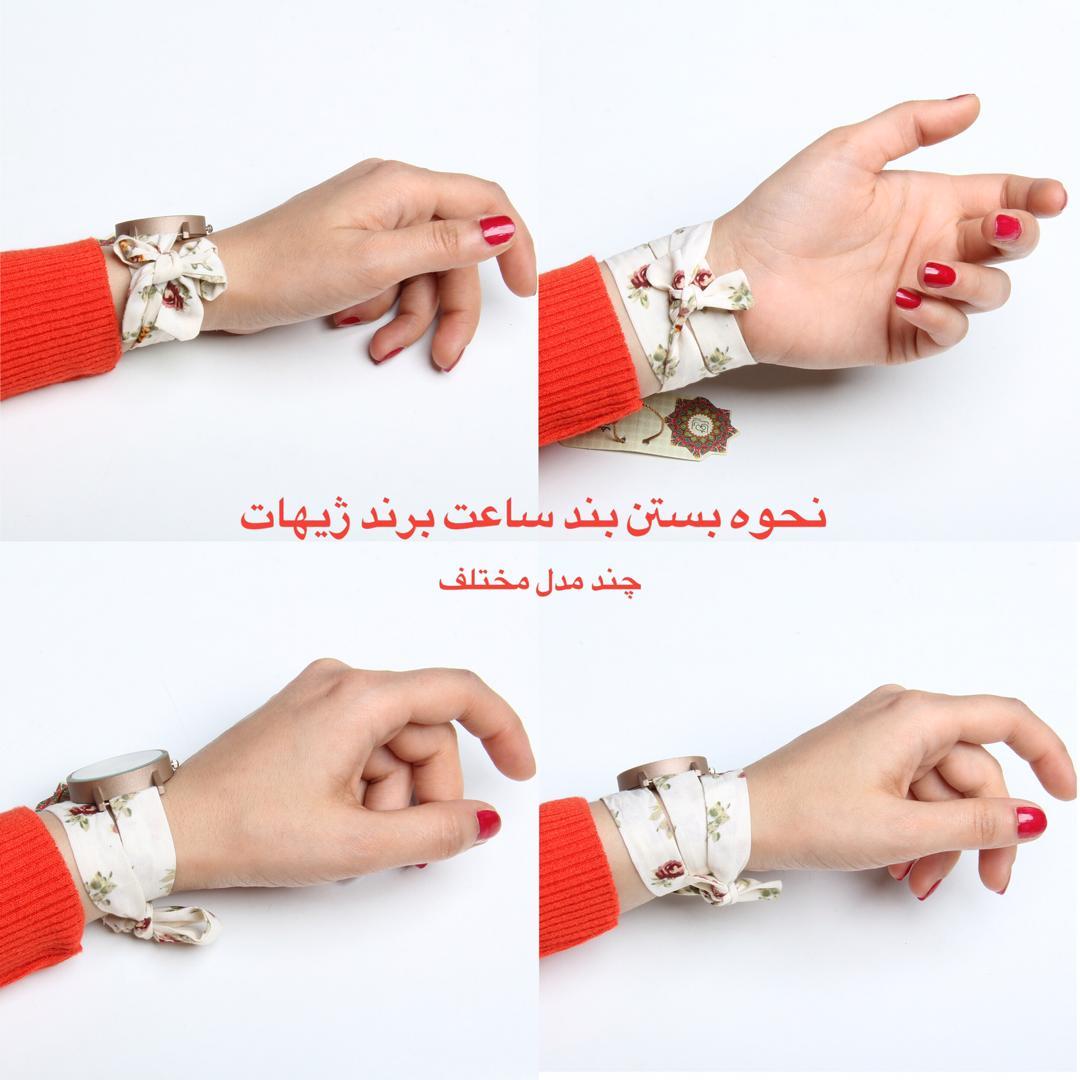 خرید و قیمت                      ساعت مچی  زنانه ژیهات طرح سیاه مشق کد 026