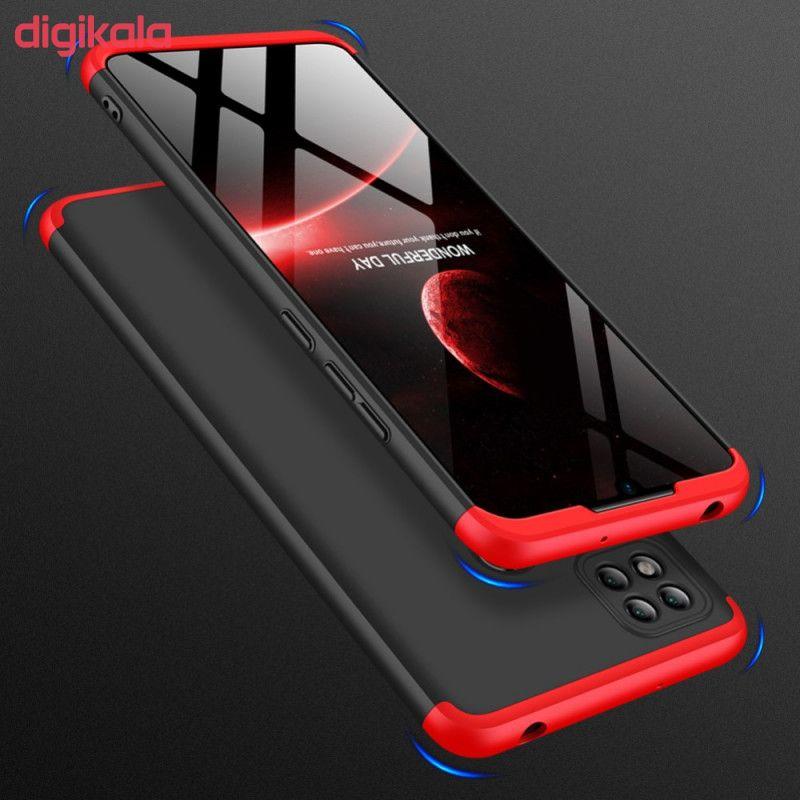 کاور 360 درجه جی کی کی مدل GK-REDMI9C-RM9C9C مناسب برای گوشی موبایل شیائومی REDMI 9C main 1 13