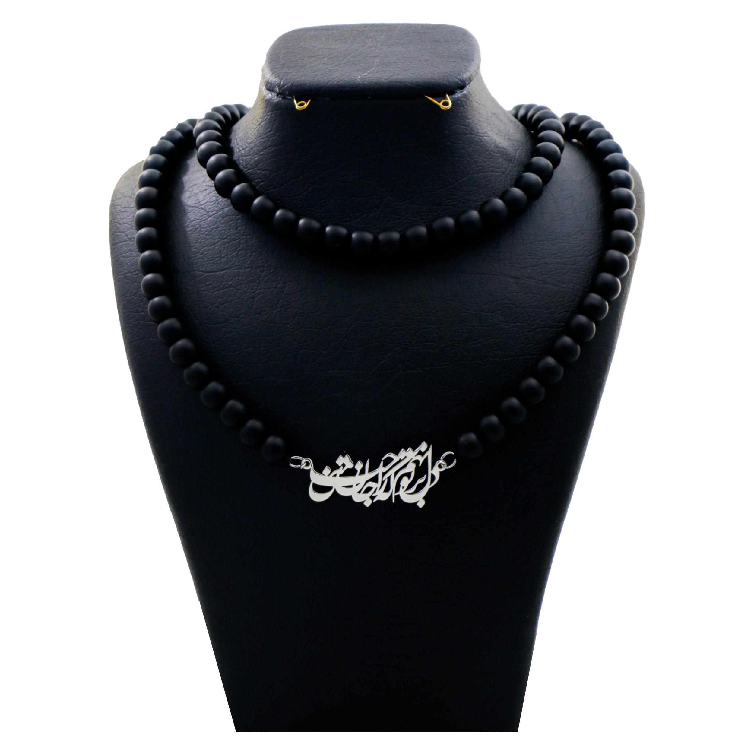 گردنبند نقره زنانه دلی جم طرح دل بر تو نهم که راحت جان منی کد D 62