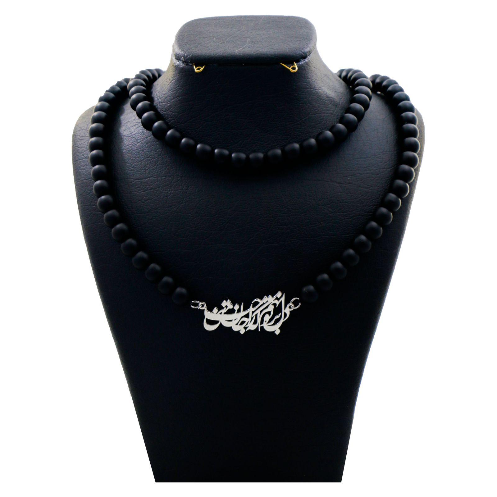 گردنبند نقره زنانه دلی جم طرح دل بر تو نهم که راحت جان منی کد D 62 -  - 2