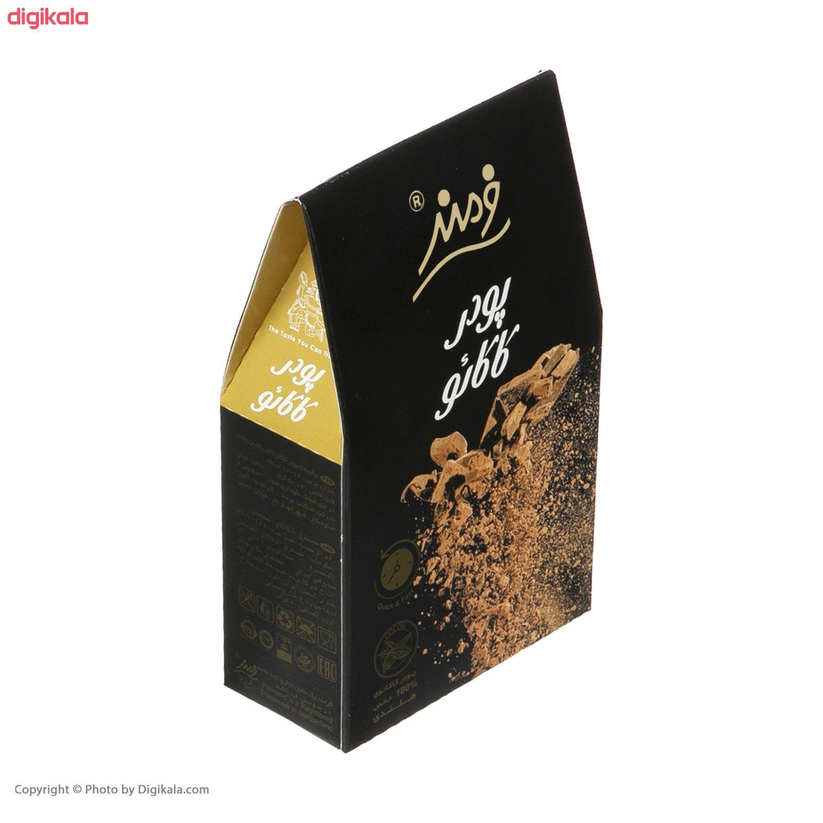 پودر کاکائو فرمند مقدار 50 گرم main 1 3