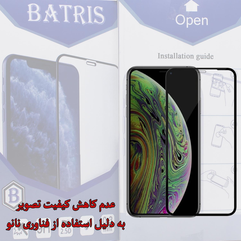 محافظ صفحه نمایش و پشت گوشی باتریس مدل MM-Flz مناسب برای گوشی موبایل اپل Iphone 6 / 6s main 1 5
