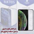 محافظ صفحه نمایش و پشت گوشی باتریس مدل MM-Flz مناسب برای گوشی موبایل اپل Iphone 6 / 6s thumb 5