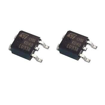 رگولاتور ولتاژ اس تی  مدل LD33B L1117 -33 بسته 2 عددی