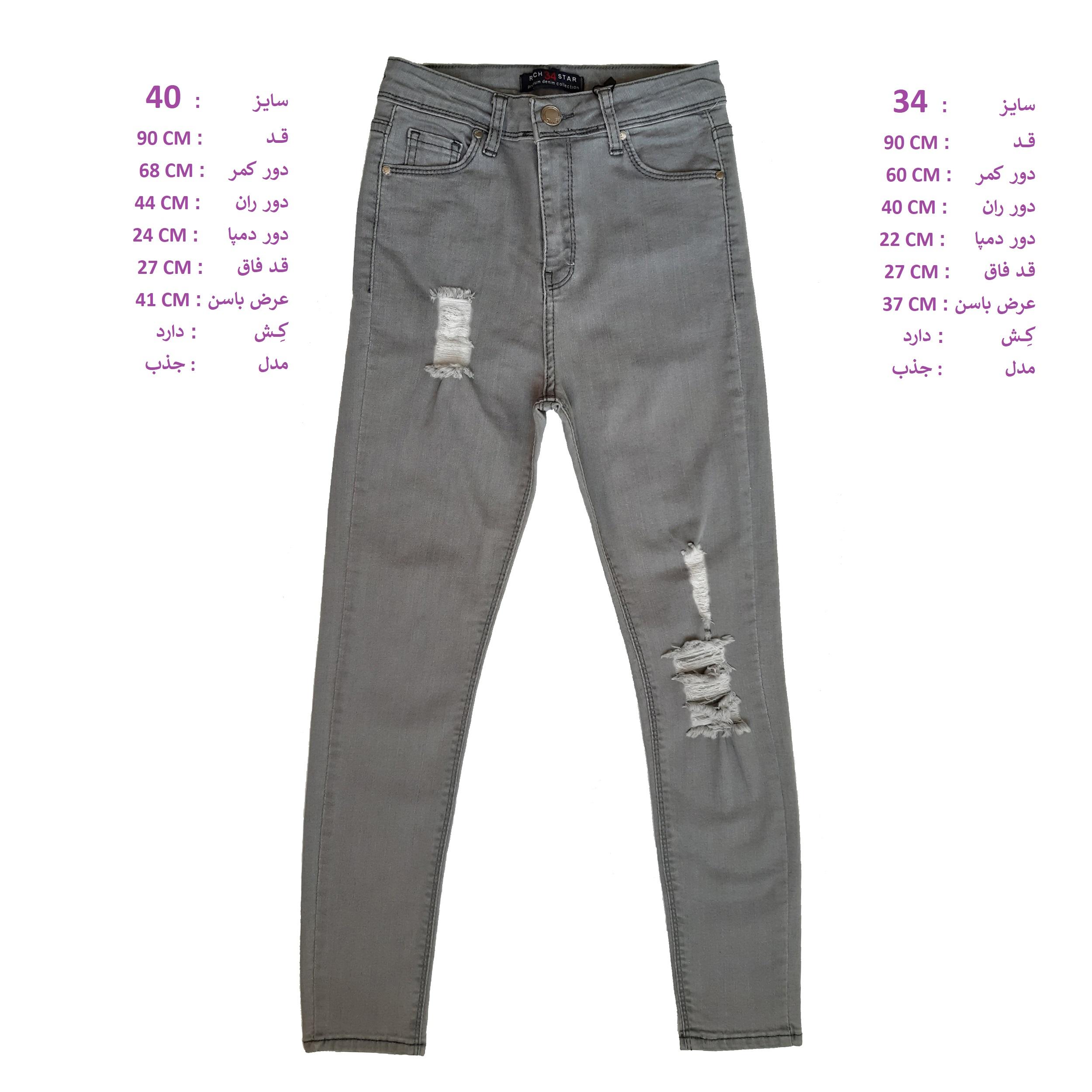 شلوار زنانه ریچ استار کد B165 -  - 5