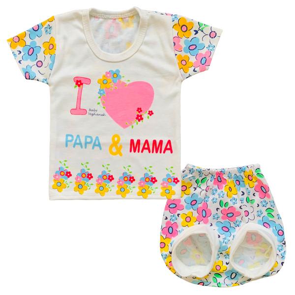 ست تی شرت و شلوارک نوزادی طرح I Love Mama And Papa کد FF-190