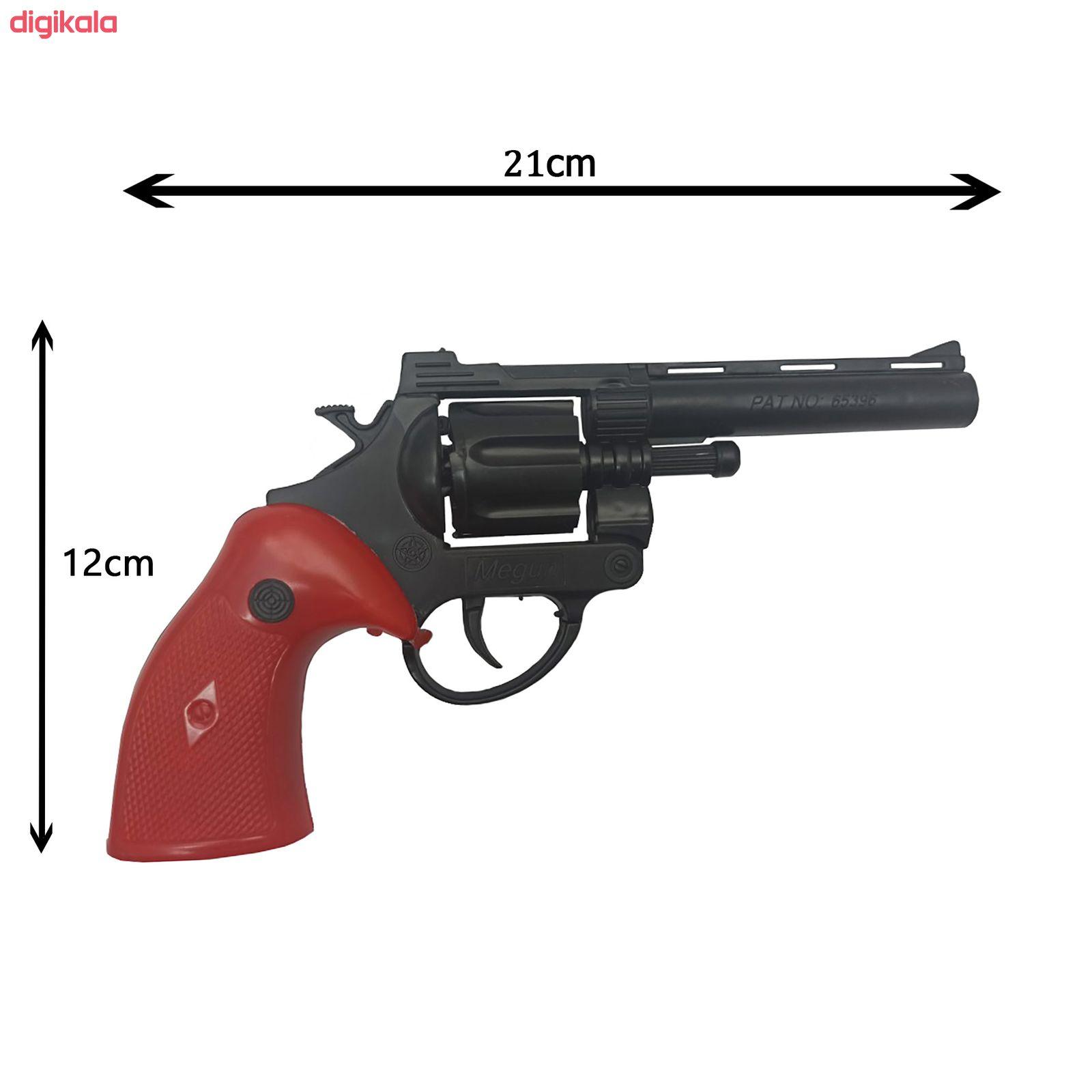 تفنگ بازی گلدن گان مدل naabsell-p70 مجموعه 3 عددی main 1 1