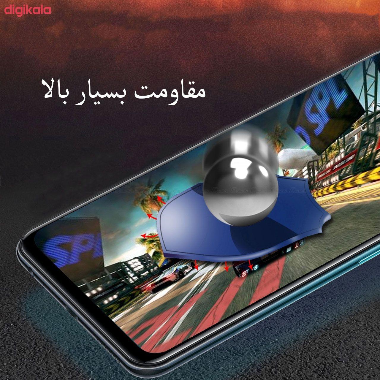 محافظ صفحه نمایش مدل FCG مناسب برای گوشی موبایل سامسونگ Galaxy M20 بسته سه عددی main 1 8