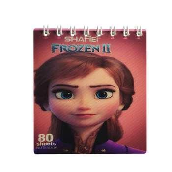 دفتر یادداشت 80 برگ شفیعی کد 666