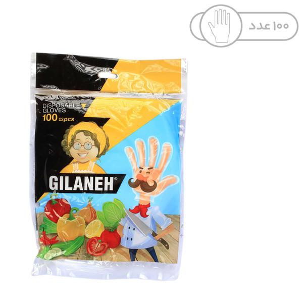 دستکش یکبار مصرف گیلانه کد 06 بسته 100عددی