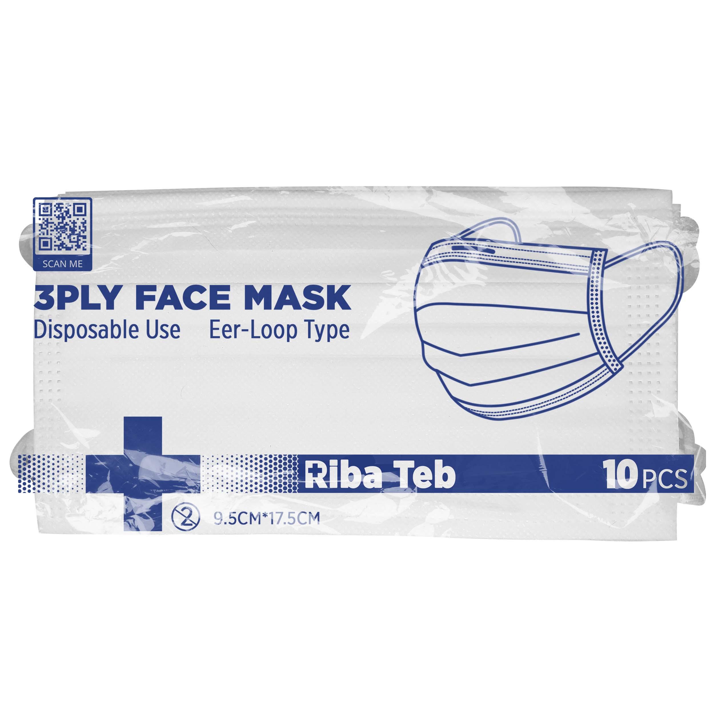 ماسک تنفسی ریباطب مدل پریمیوم بسته 10 عددی