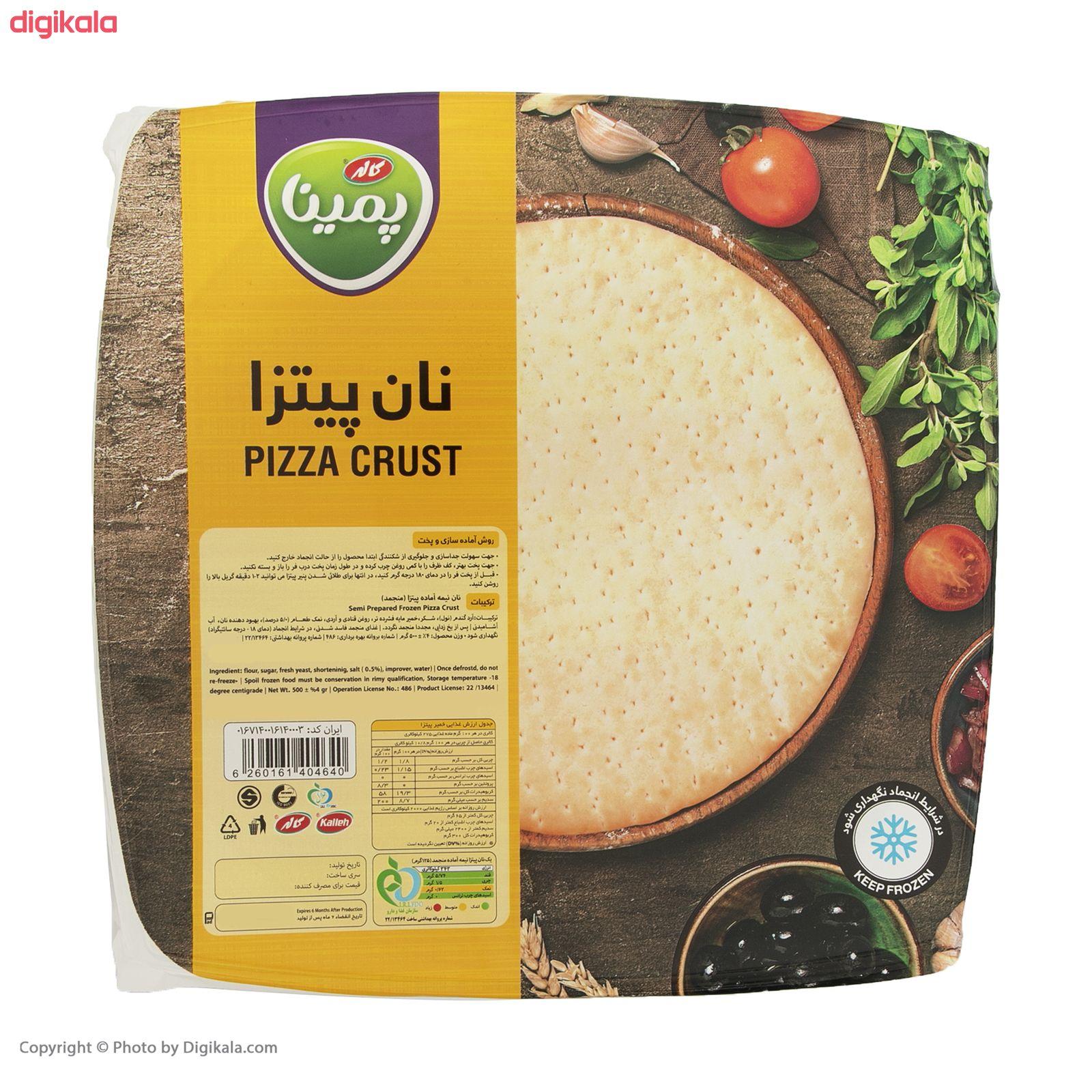 نان پیتزا پمینا - 500 گرم main 1 1