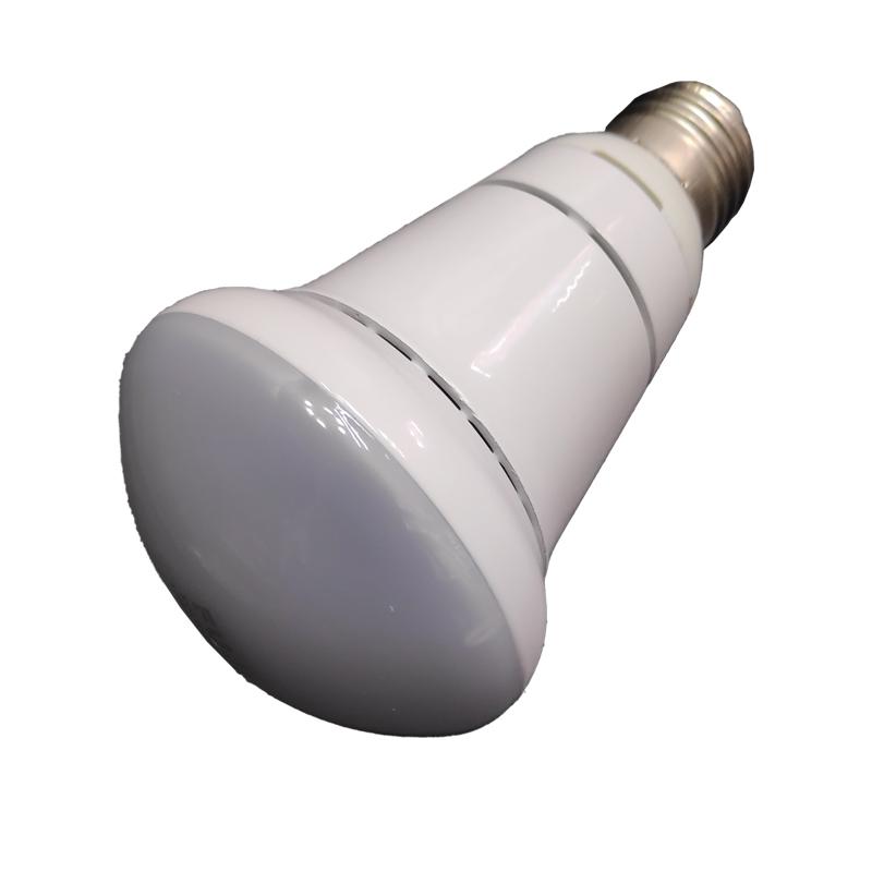 لامپ رشد گیاه 9 وات کد L2