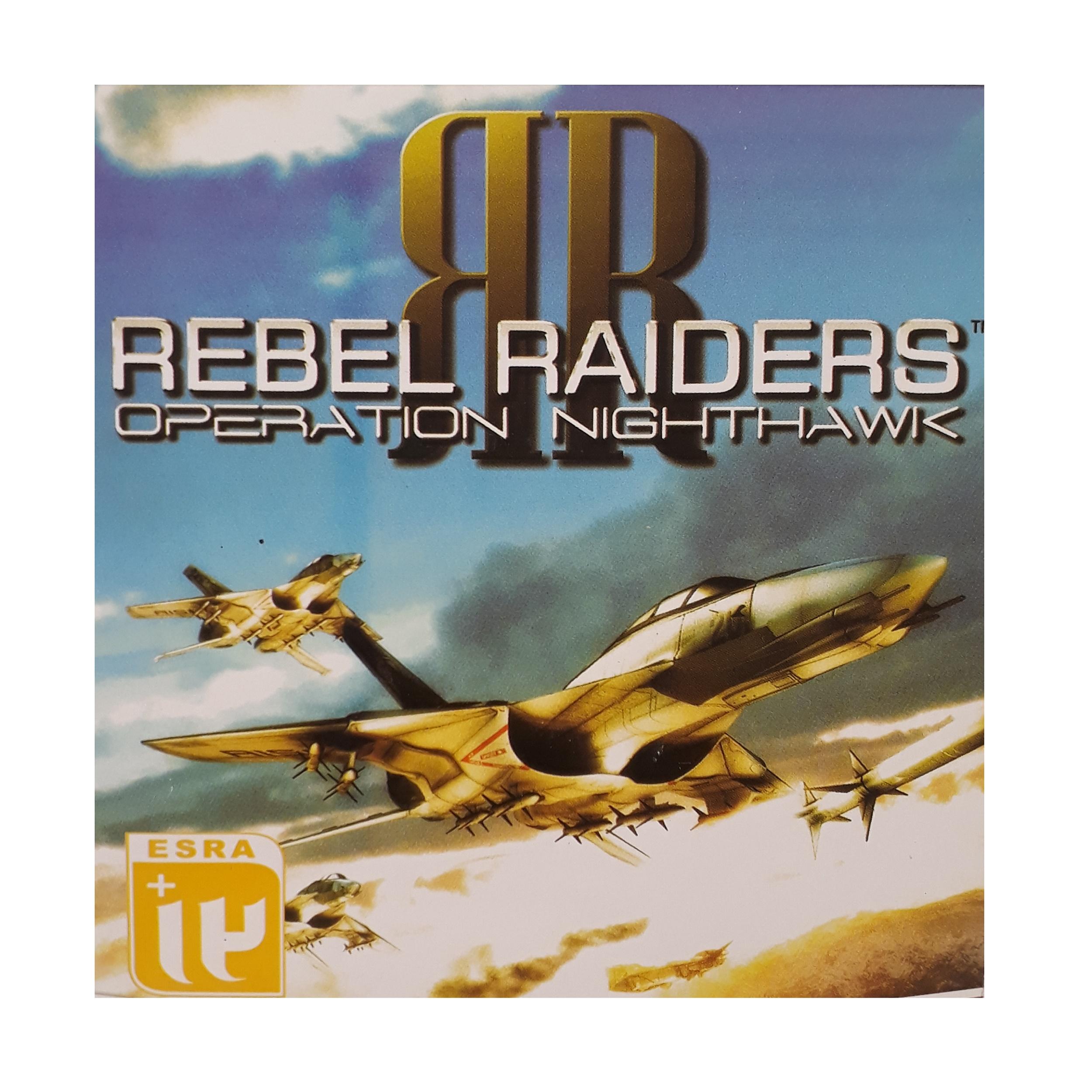 بازی rebel raidersمخصوص pc