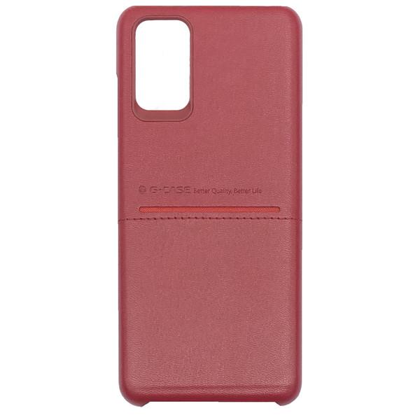 کاور جی-کیس مدل Cardacool مناسب برای گوشی موبایل سامسونگ Galaxy S20 Plus