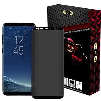 محافظ صفحه نمایش حریم شخصی ام پی ام مدل Kalio مناسب برای گوشی موبایل سامسونگ Galaxy S9 Plus