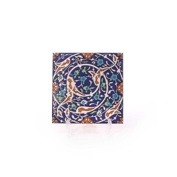 کاشی آرانیک مدل هفت رنگ طرح اسلیمی کد 1118800014