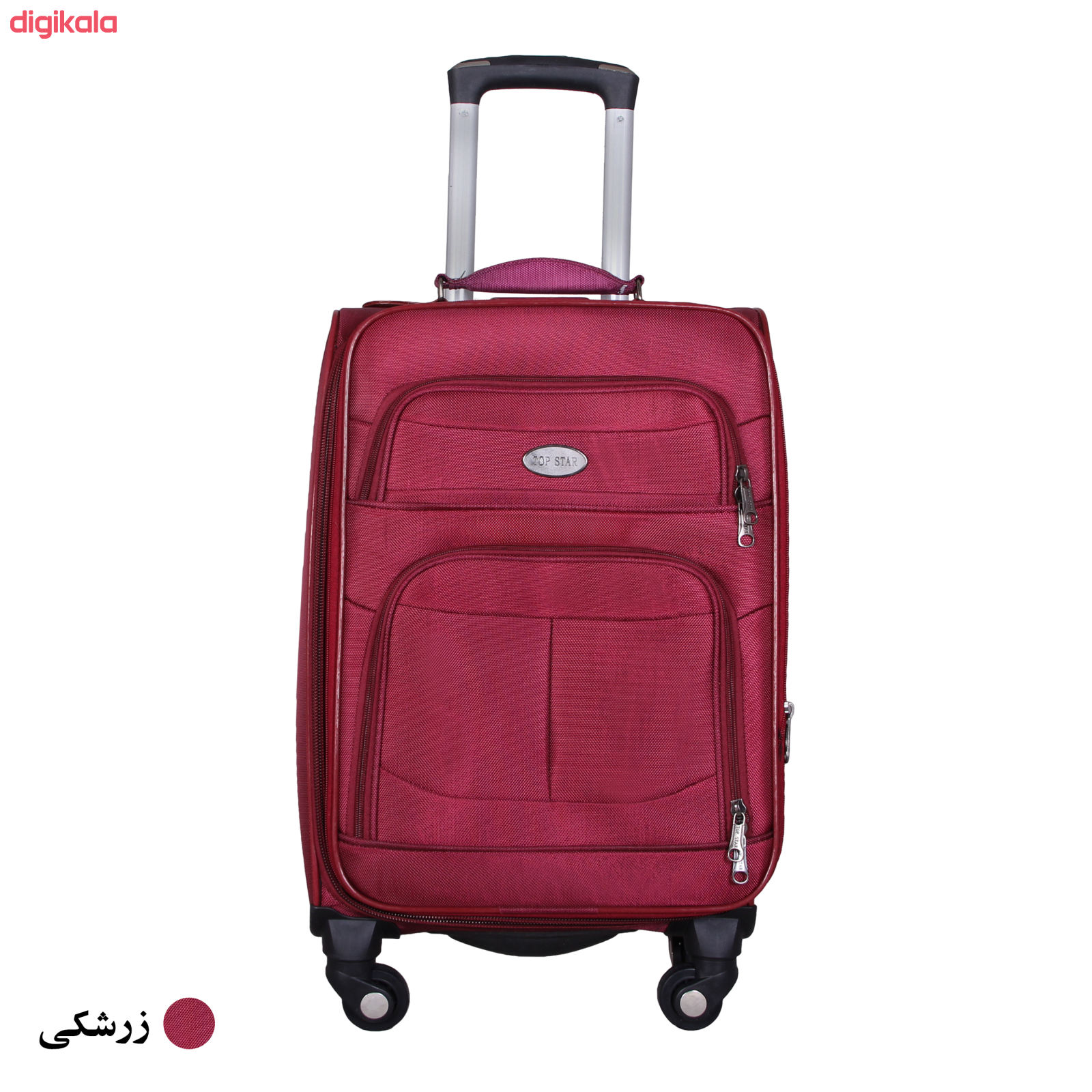 مجموعه سه عددی چمدان کدA1034 main 1 3