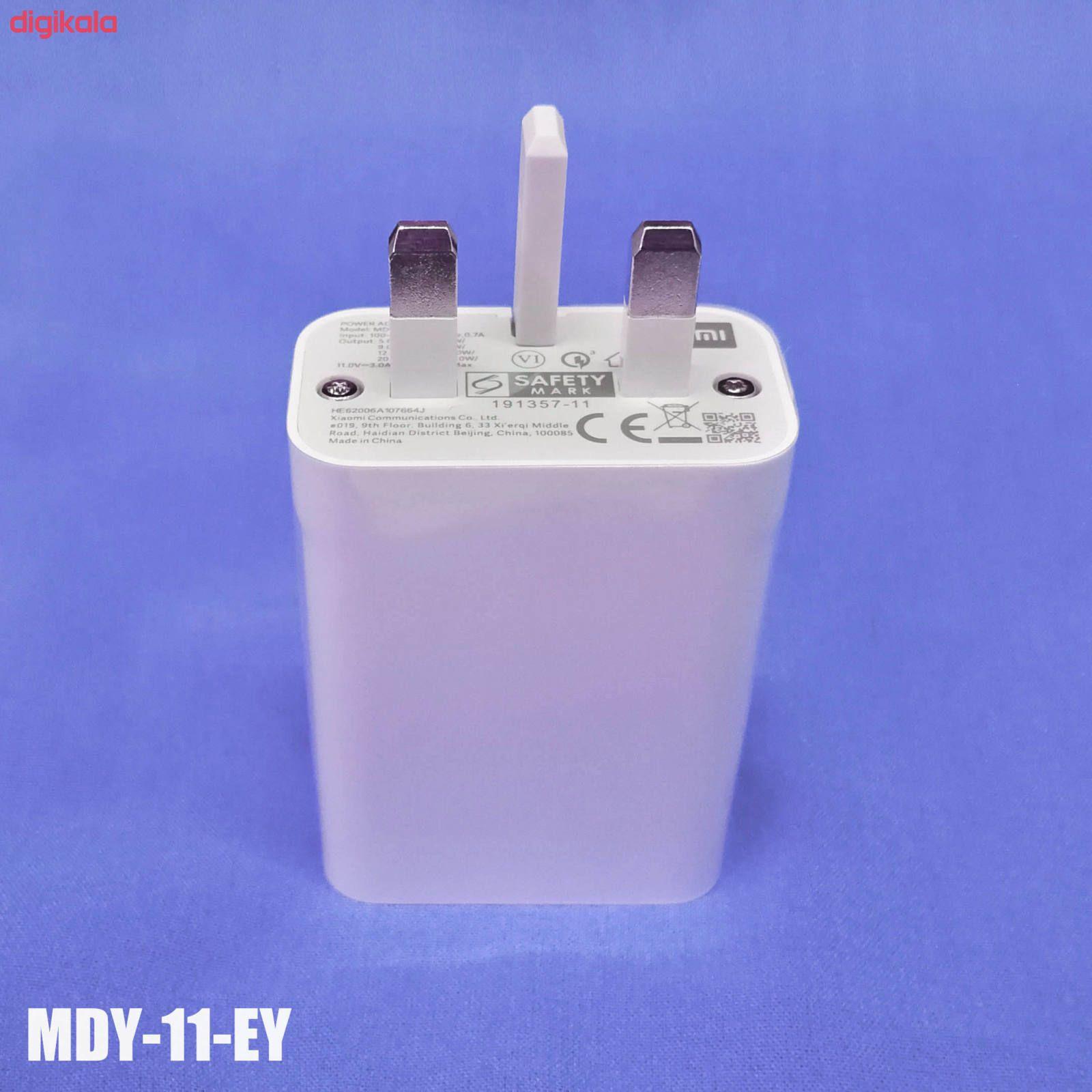 شارژر دیواری شیائومی مدل MDY-11-EY main 1 3