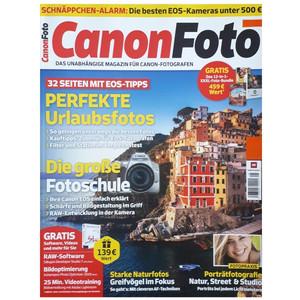 مجله Canon Foto مي 2019