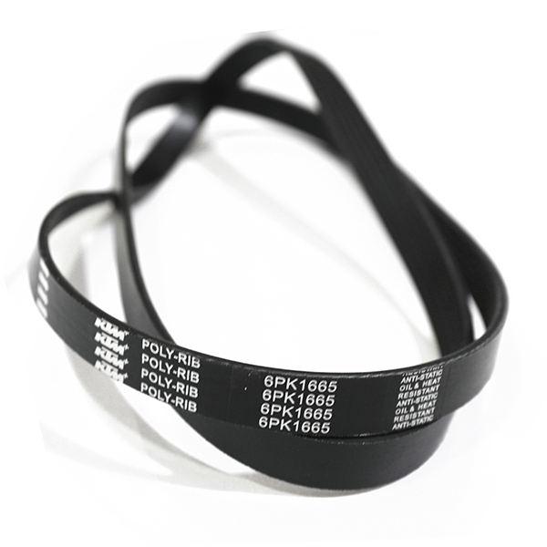 تسمه دینام کی تی ام پلاس مدل 6PK 1665 مناسب برای پژو 405