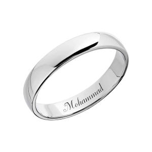 انگشتر ترمه ۱ مدل محمد