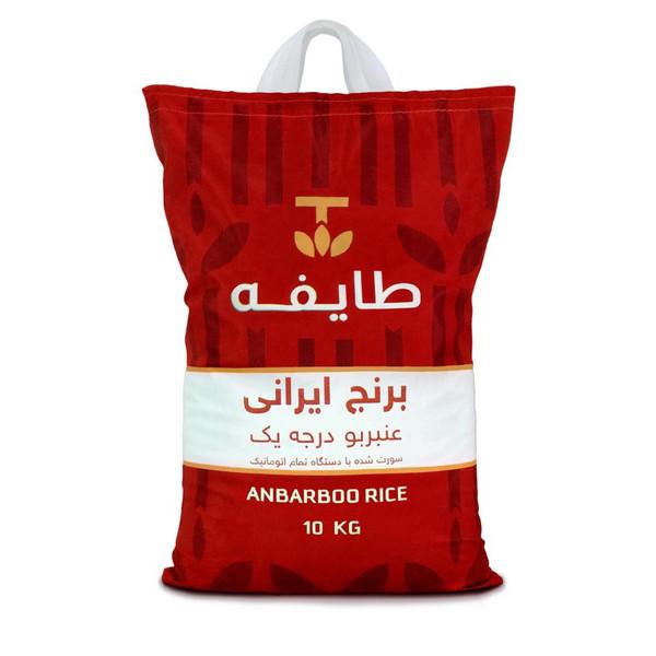 برنج معطر ممتاز عنبربو طایفه - 10 کیلوگرم