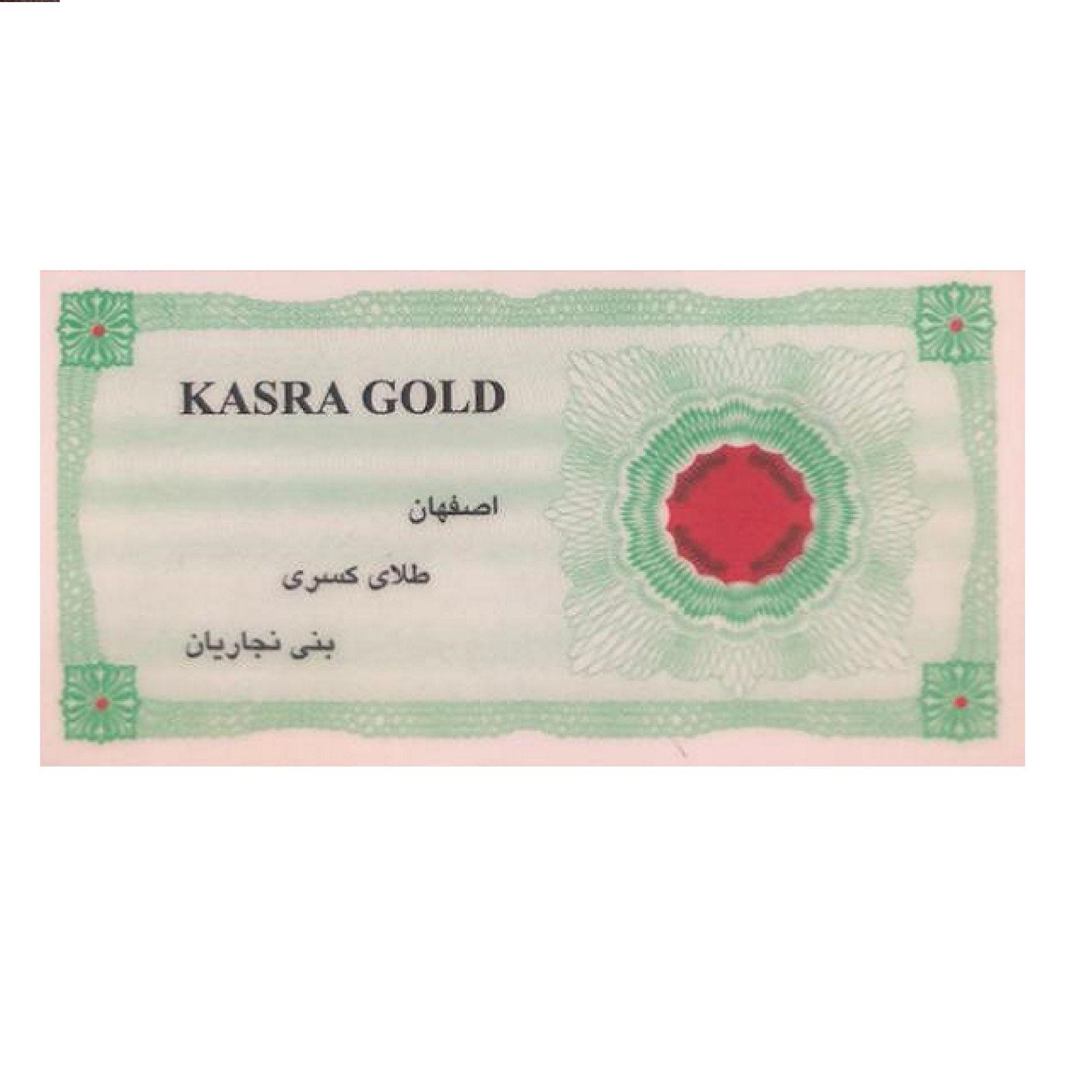 طلا گرمی 18 عیار گالری یار طلا کد S450 -  - 3