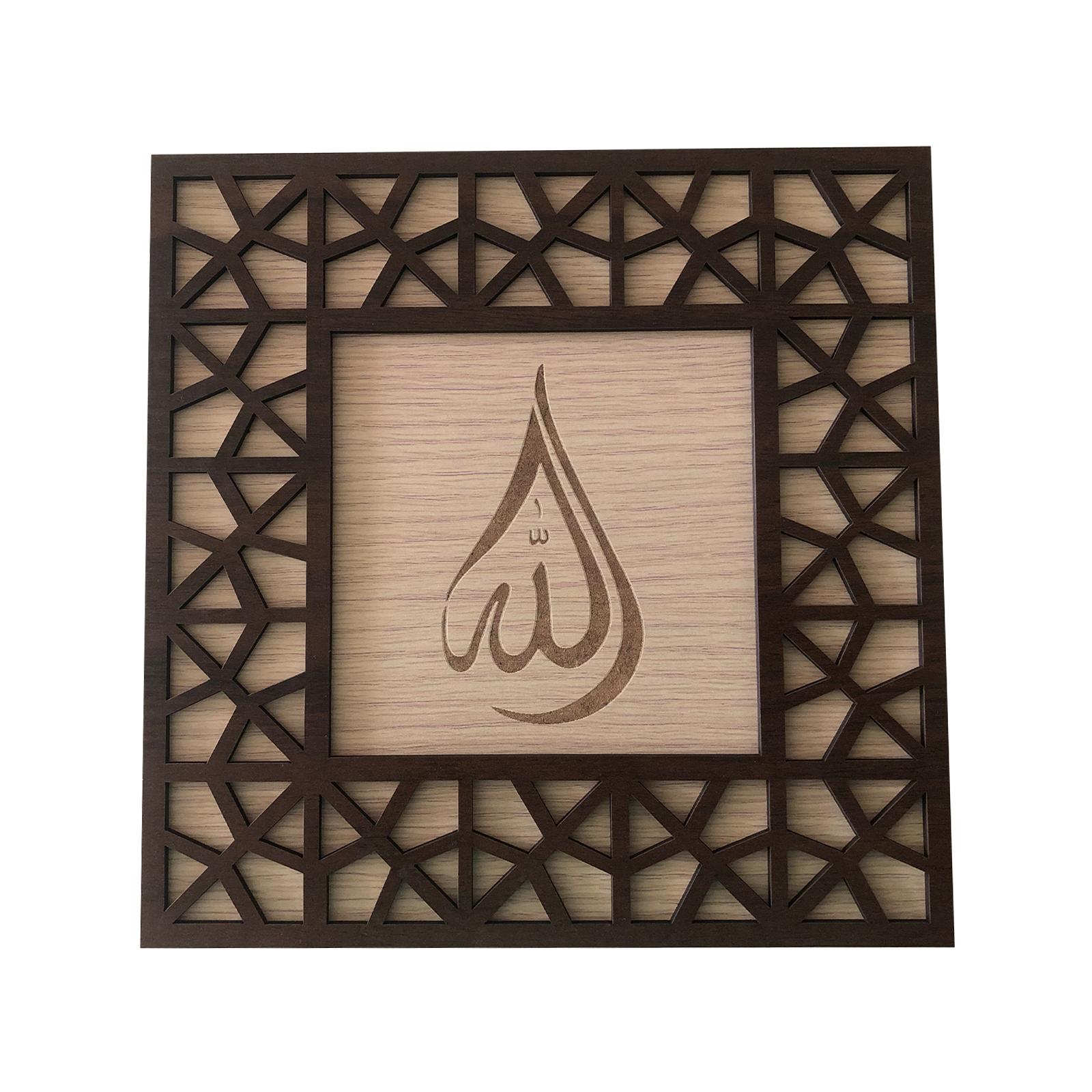 تابلو چوبی طرح الله مدل دل نوشته کد ta5