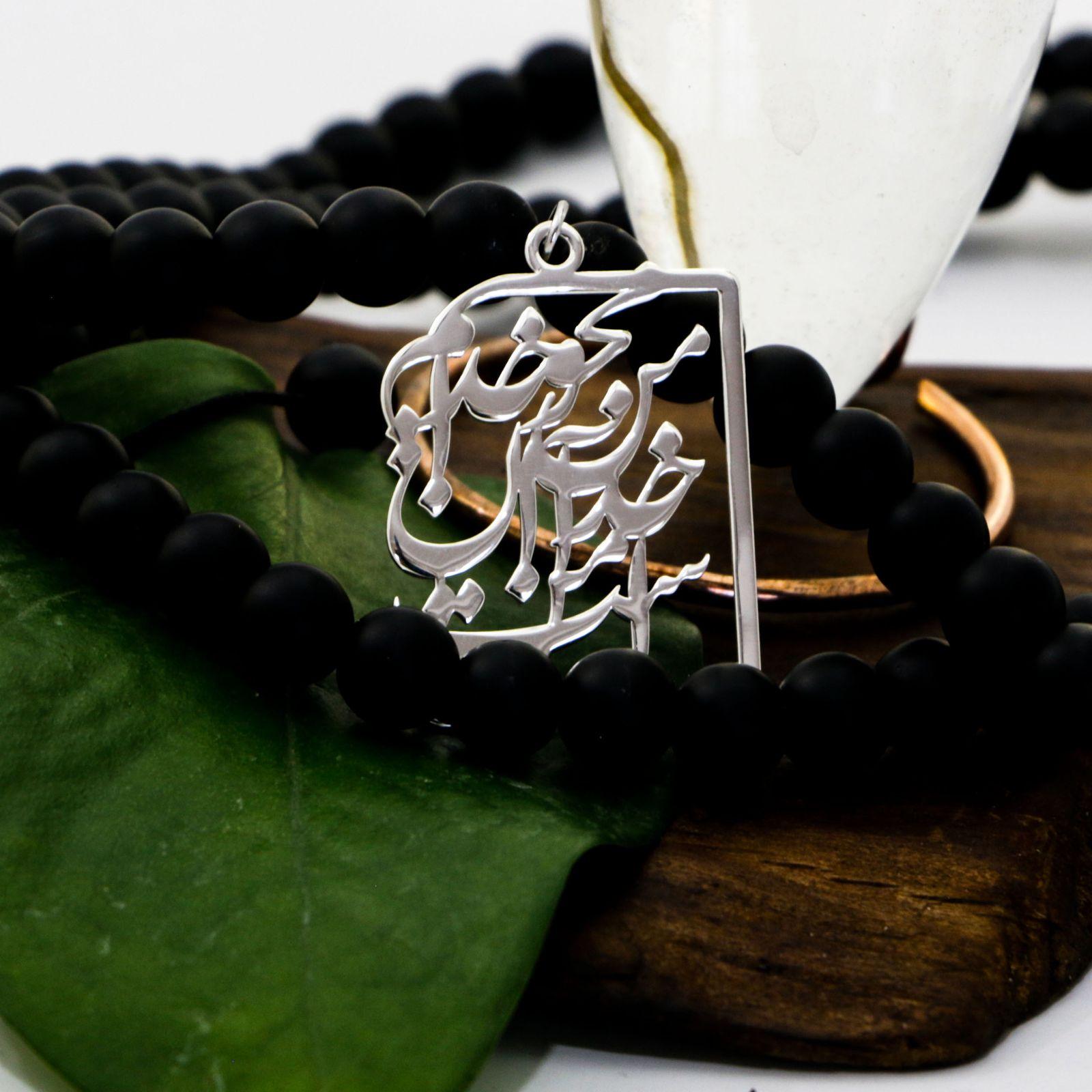 گردنبند نقره زنانه دلی جم طرح من محو خدایم و خدا آن من است کد D77 -  - 3