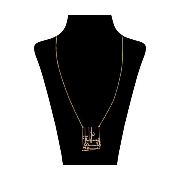گردنبند طلا 18 عیار زنانه سنجاق مدل X075648