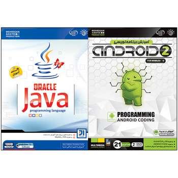 نرم افزار آموزش برنامه نویسی اندروید 2 نشر مهرگان بهمراه نرم افزار اموزش Java نشر مهرگان