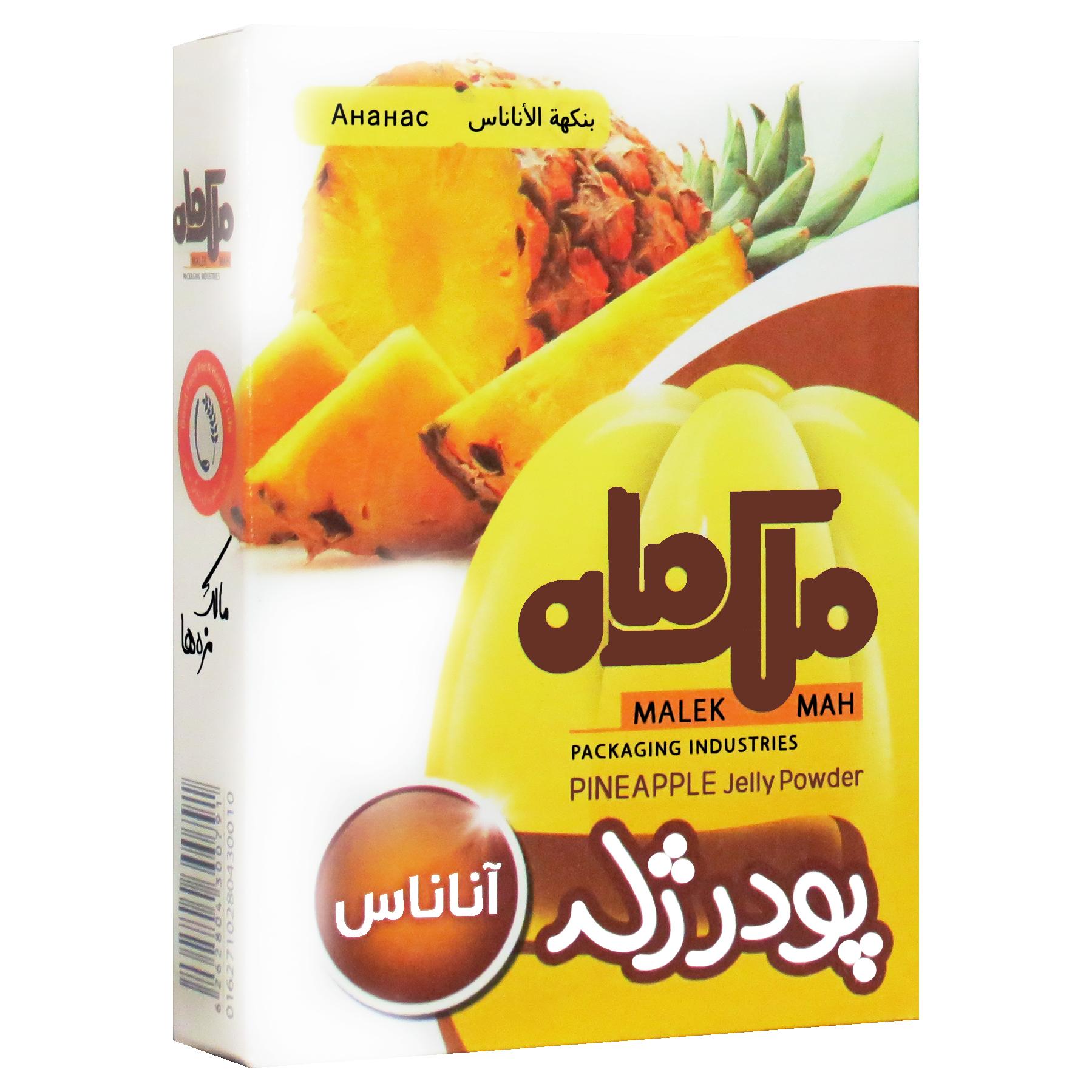 پودر ژله آناناس ملک ماه - 90 گرم
