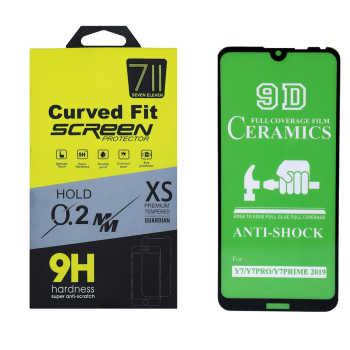 محافظ صفحه نمایش سون الون مدل Cf9 مناسب برای گوشی موبایل هوآوی Y7 Prime 2019