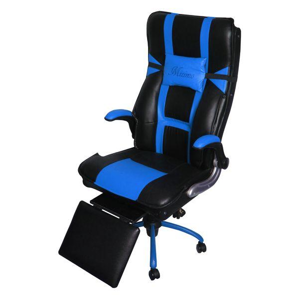 صندلی گیمینگ میزیمو مدل PS4 ZB2
