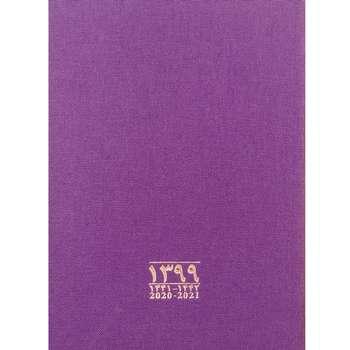 تقویم جیبی سال 1399 نظر مدل P101