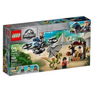 لگو سری پارک ژوراسیک مدل Jurassic World 75934