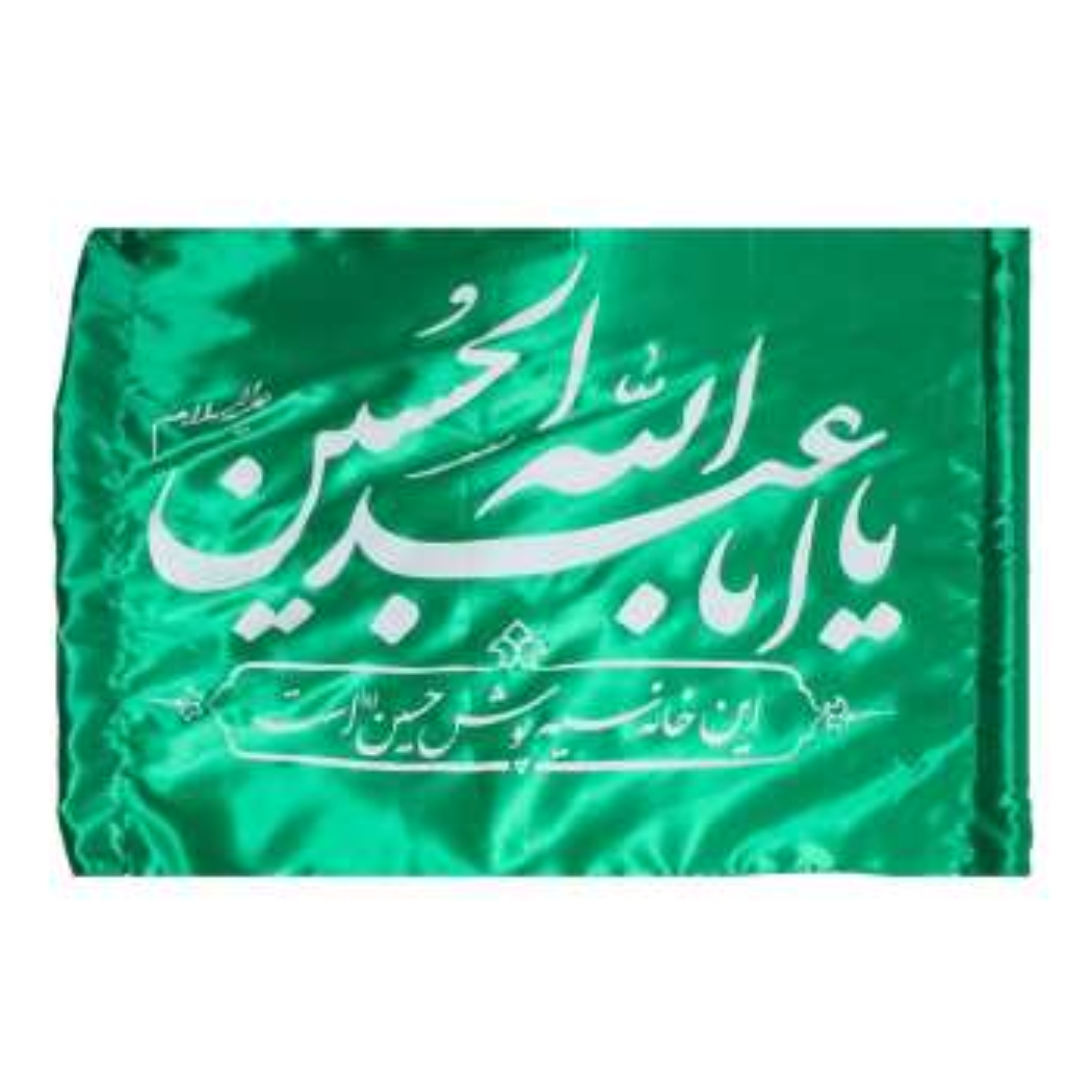 پرچم طرح محرم یا اباعبدالله حسین علیه السلام کد 4000962