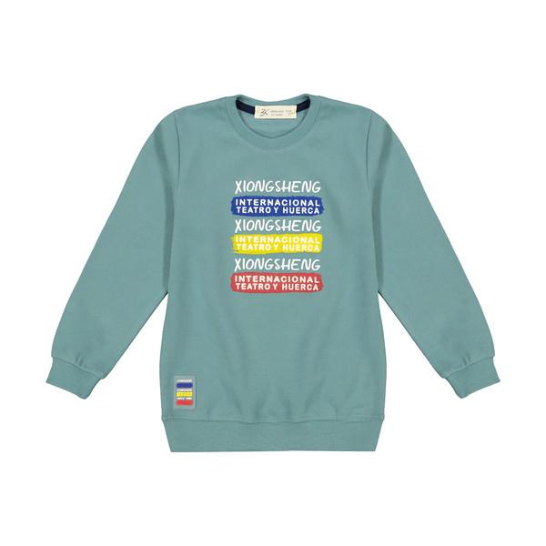 تی شرت پسرانه بی کی مدل 2211141-52