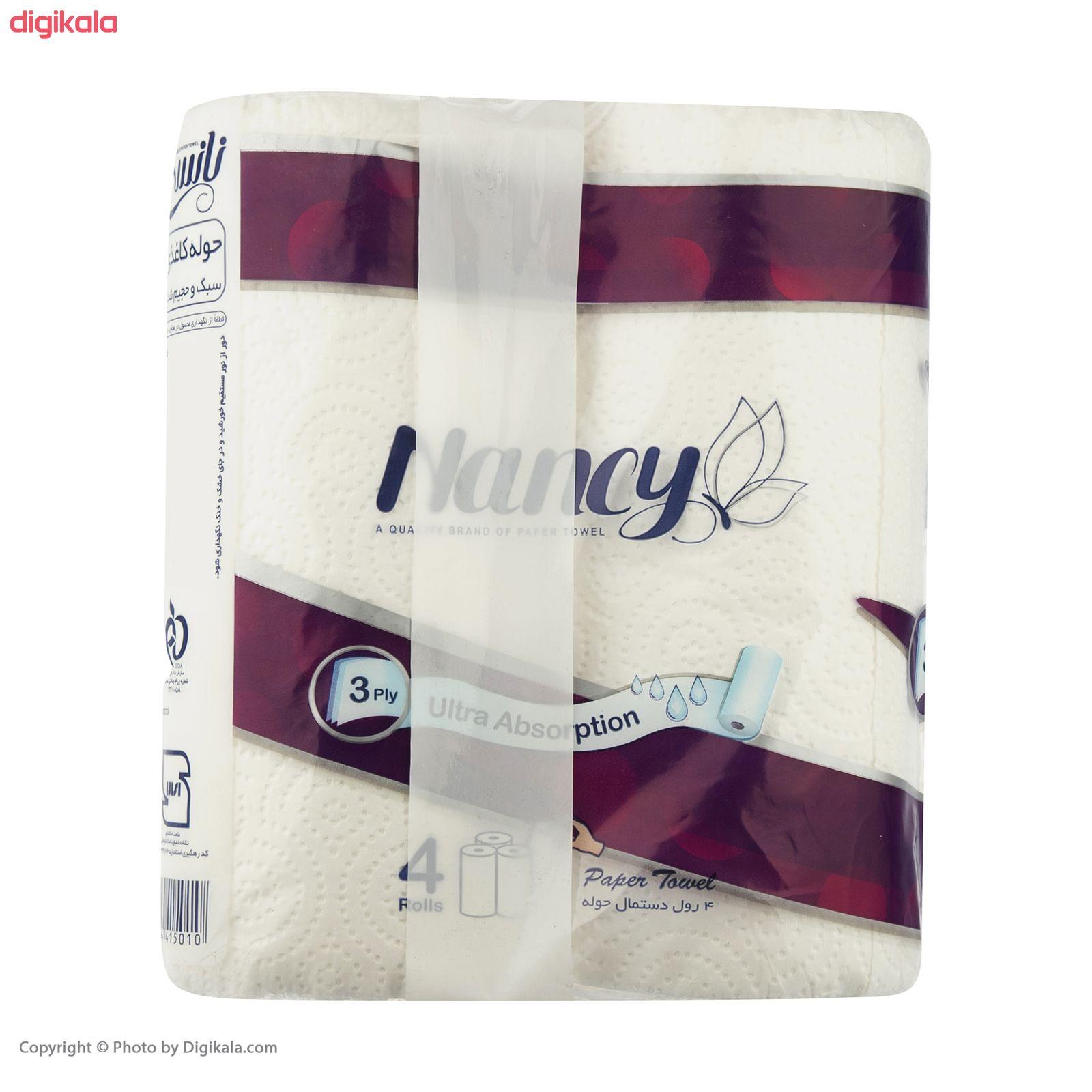 دستمال حوله کاغذی نانسی بسته 4 عددی main 1 1