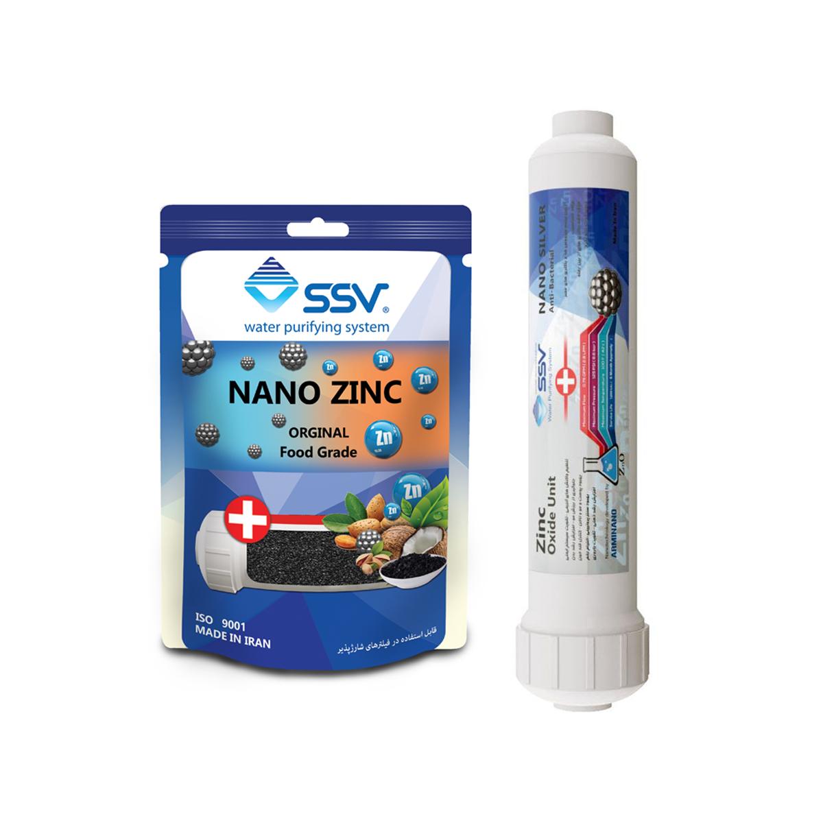 فیلتر دستگاه تصفیه کننده آب اس اس وی مدل  Nano/Zinc  به همراه شارژ یدک وزن 200 گرم