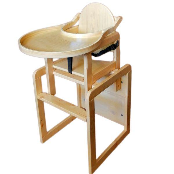 صندلی غذاخوری کودک مدل sk_404