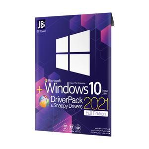 سیستم عامل Windows 10 21H1 + DriverPack Solution 2021 نشر جی بی تیم